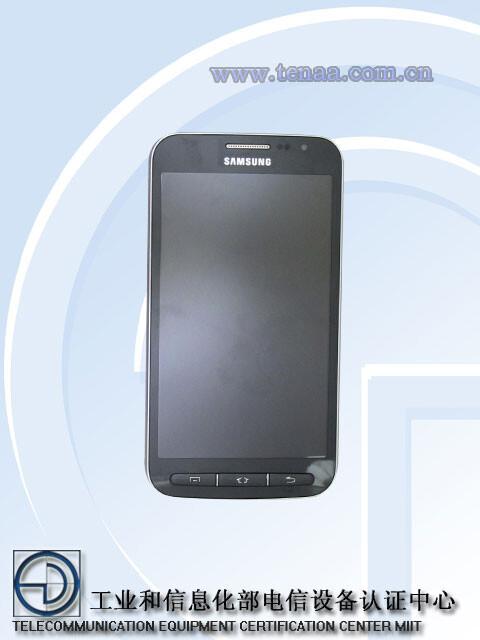 Samsung GT-I8580