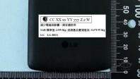LG-Nexus-5-NCC-Image-5