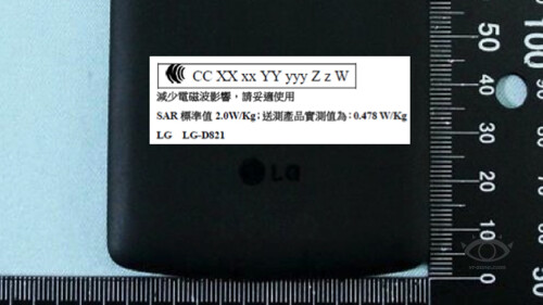 Google Nexus 5 prototype picture album pops up at the Taiwanese FCC