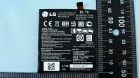 LG-Nexus-5-NCC-Image-6