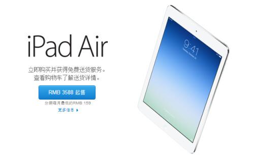China - 589 USD