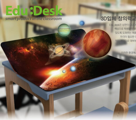 A special table for the classroom