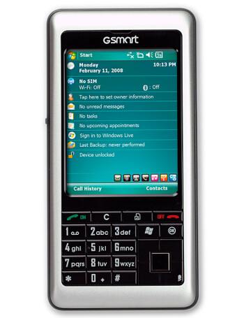 GIGABYTE GSmart i120
