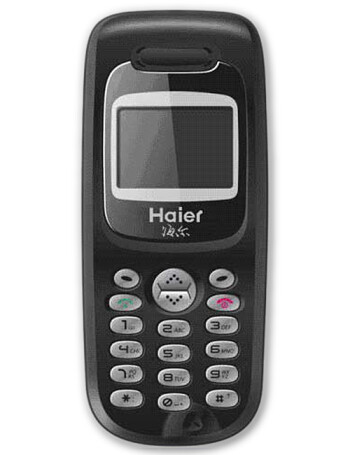 Haier Z1600