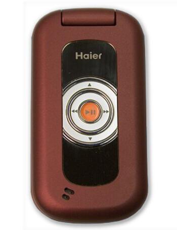 Haier HG-A7
