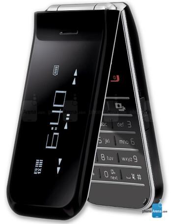 Nokia 7205 Intrigue specs