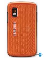Samsung Magnet
