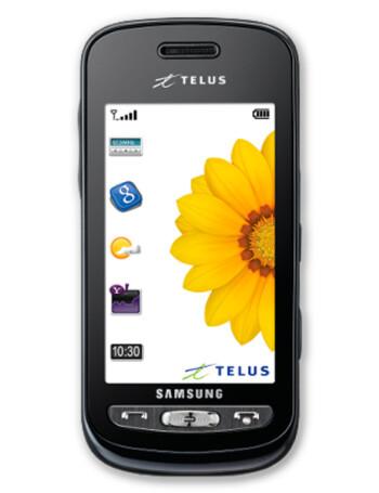 Samsung Advance