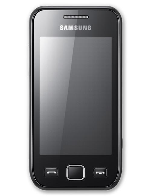 Телефон samsung 525 инструкция