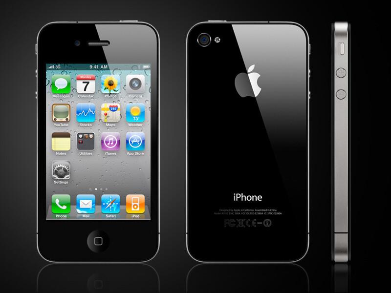 Apple IPhone 4 Verizon Photos