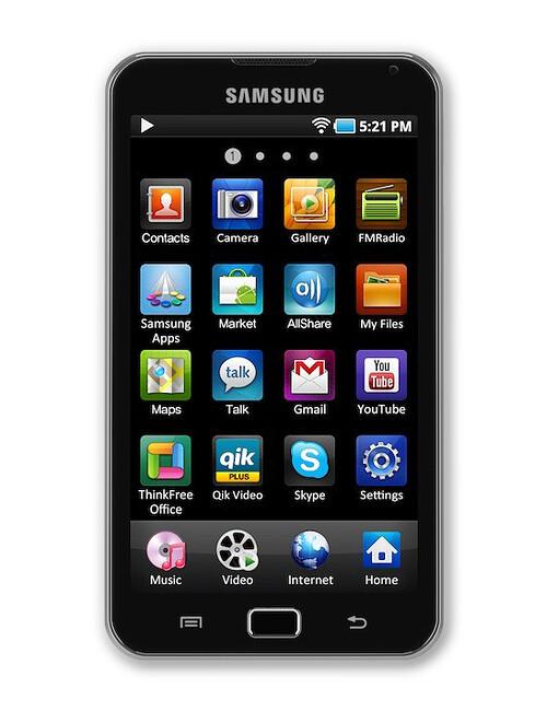 Samsung Galaxy Player 5 Specs