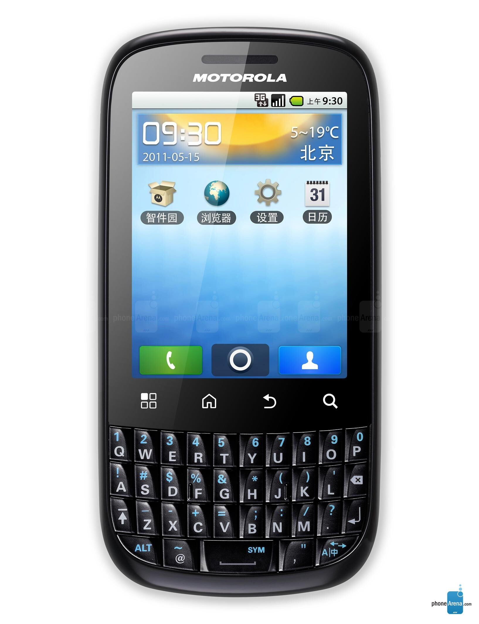 Motorola SPICE Key specs