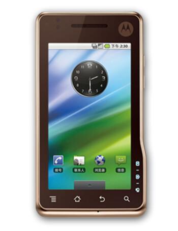 Motorola XT711