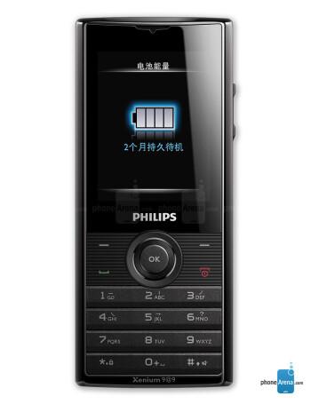 Philips X513 Инструкция