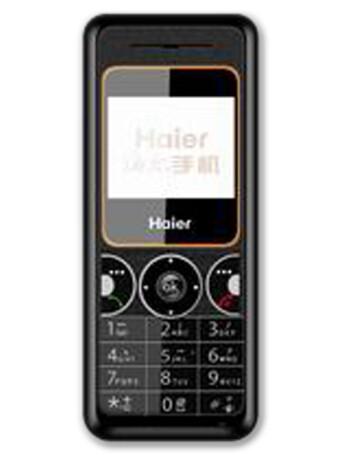 Haier HG-M201