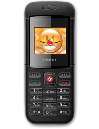 Haier HG-Z1000