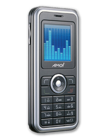 Amoi A100