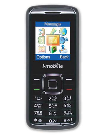 i-mobile Hitz108