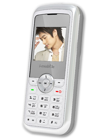 i-mobile Hitz200