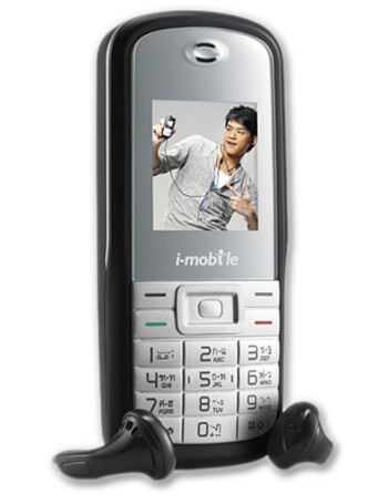 i-mobile Hitz101