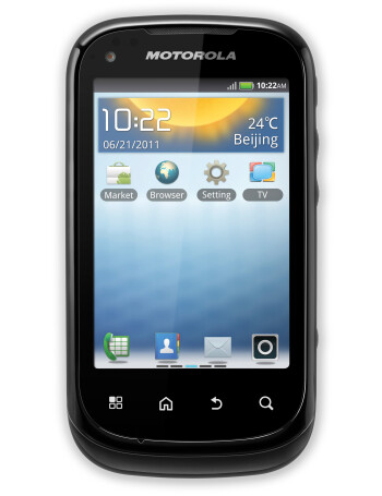 Motorola XT319