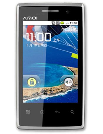 Amoi N79