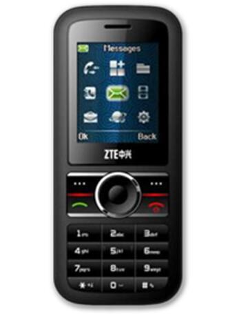 ZTE R220