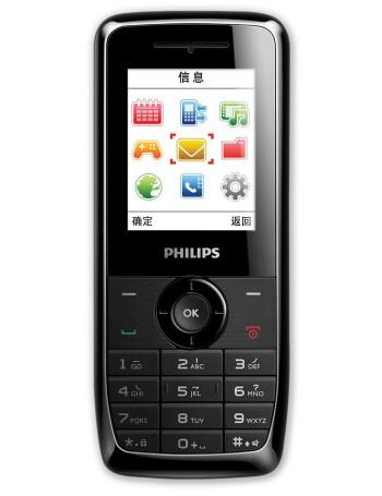 Philips Xenium X100