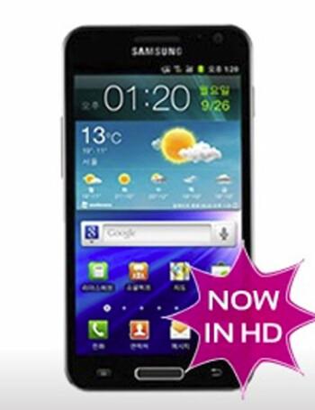 Samsung Galaxy S II HD