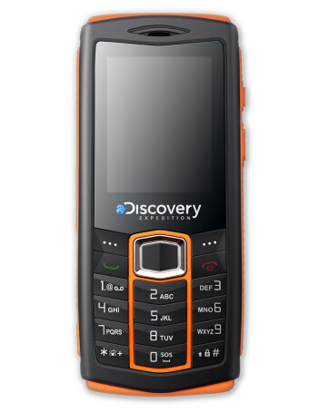 Huawei DISCOVERY EXPEDITION