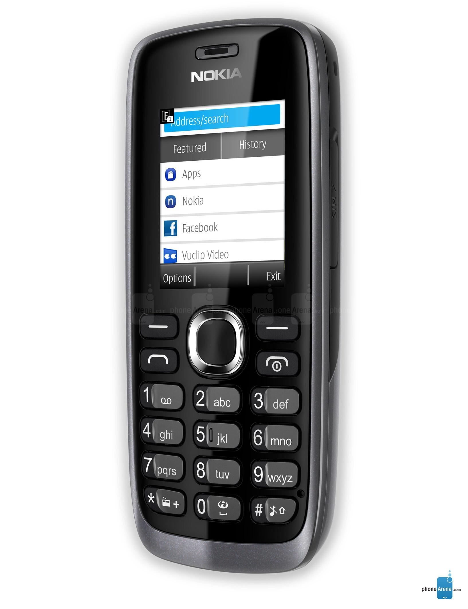 Ціни на прості телефони 11 фотография