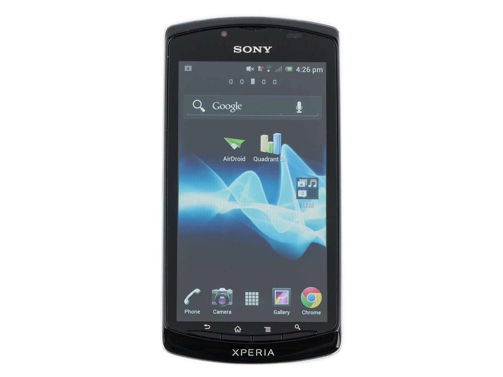 sony xperia neo l photos rh phonearena com Sony Ericsson Xperia Play Sony Ericsson Xperia Mini