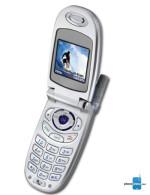 LG VX-3300