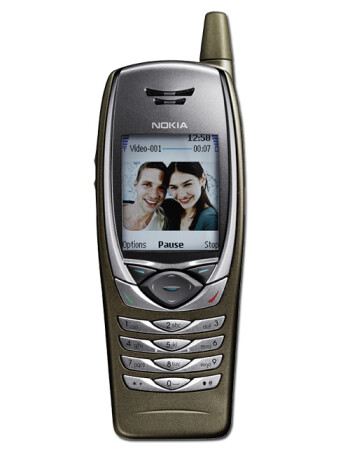 Nokia 6651