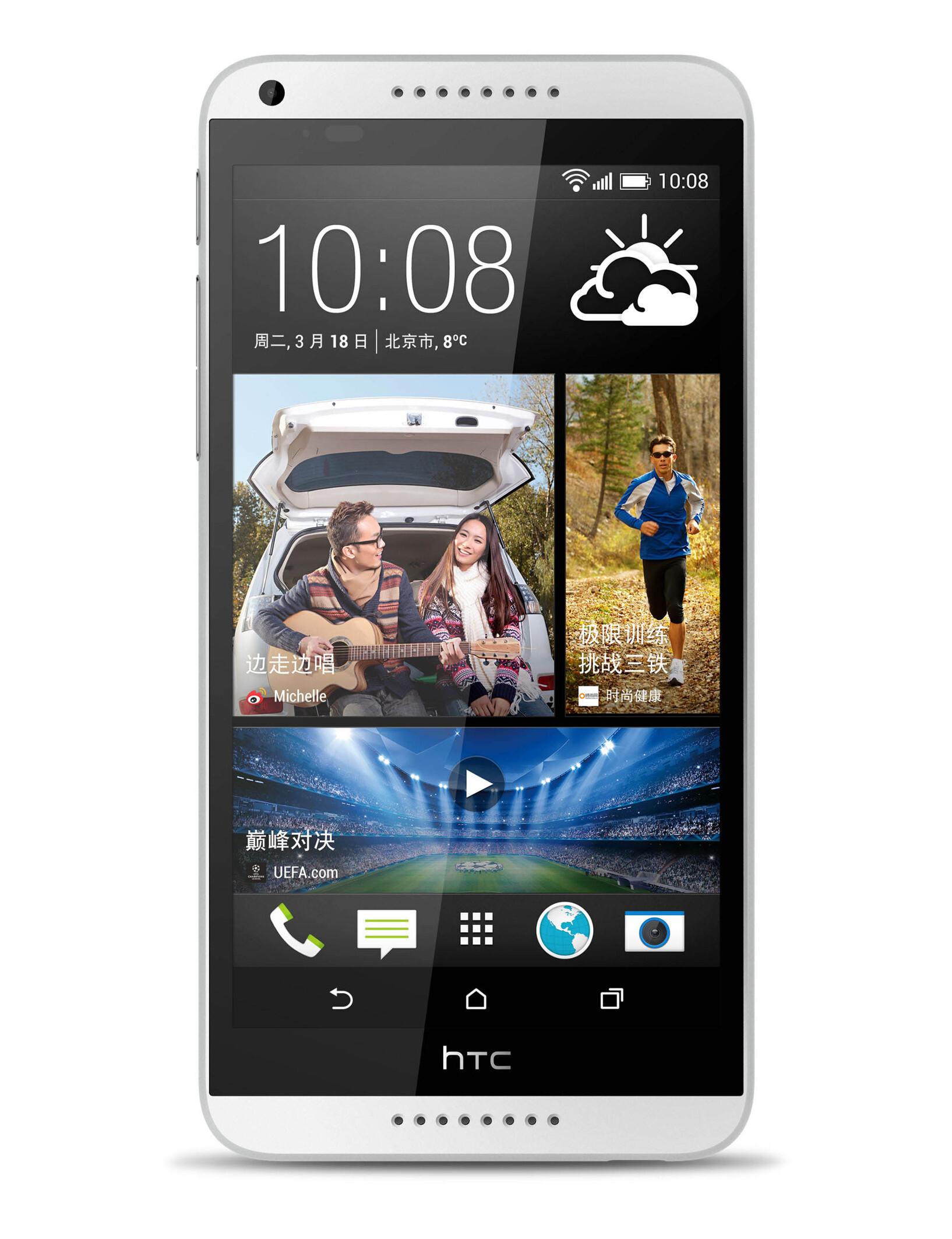 Best buy virgin mobile htc desire