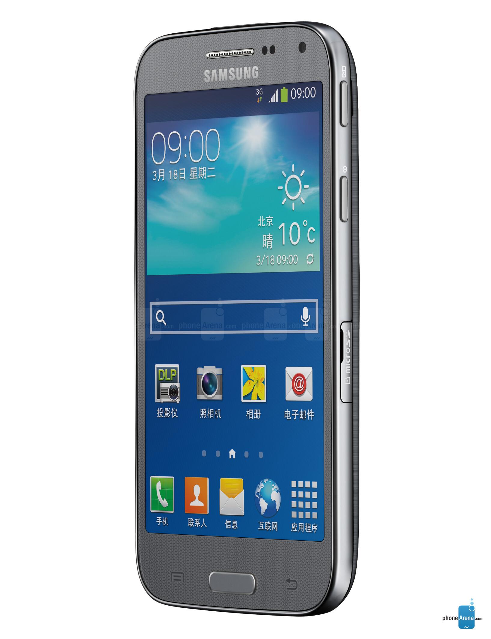Samsung galaxy beam 2 specs for Samsung beam tv