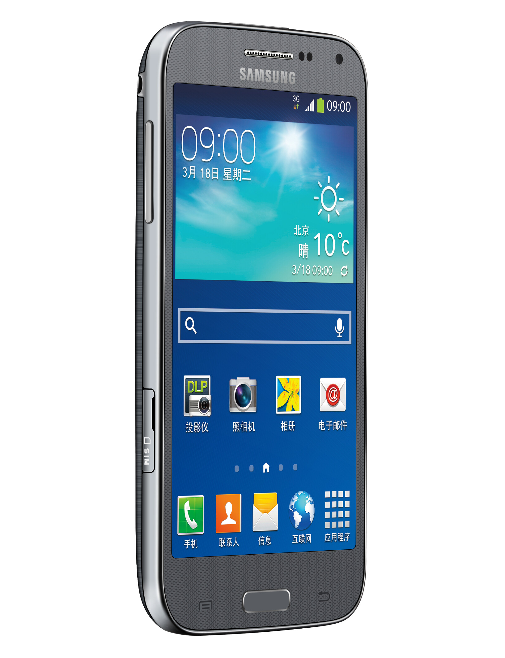 Samsung Galaxy Beam : prijzen, specs & reviews - GSMinfo.nl