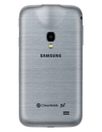 Samsung-Galaxy-Beam-2-4