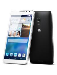 Huawei-Ascend-Mate-2-2.jpg