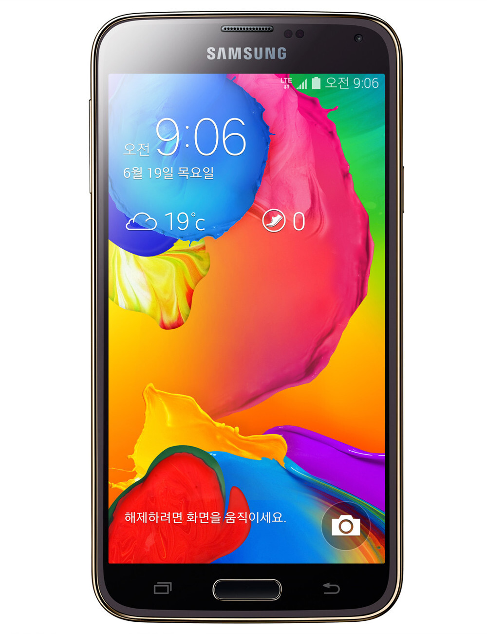 samsung galaxy s5 lte a specs. Black Bedroom Furniture Sets. Home Design Ideas