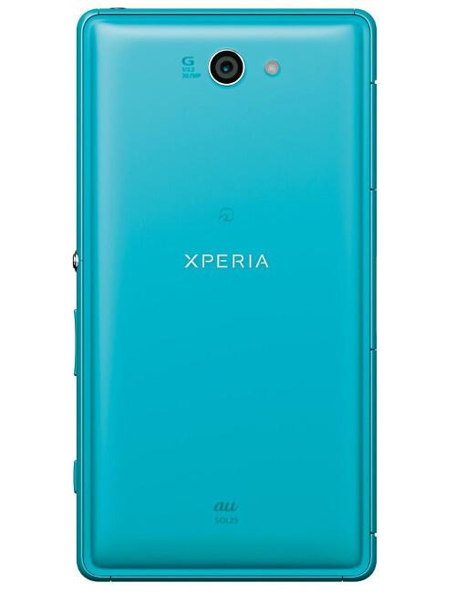 Sony Xperia Z2a full specs