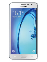 Samsung-Galaxy-On71