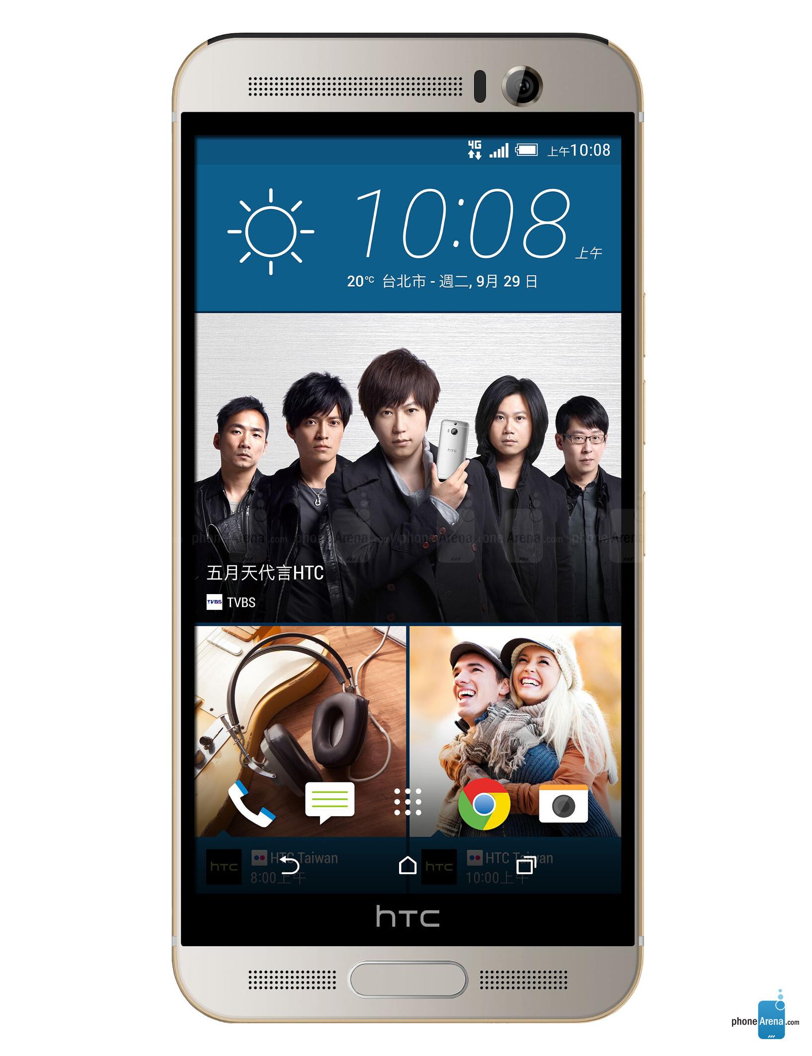 HTC e M9