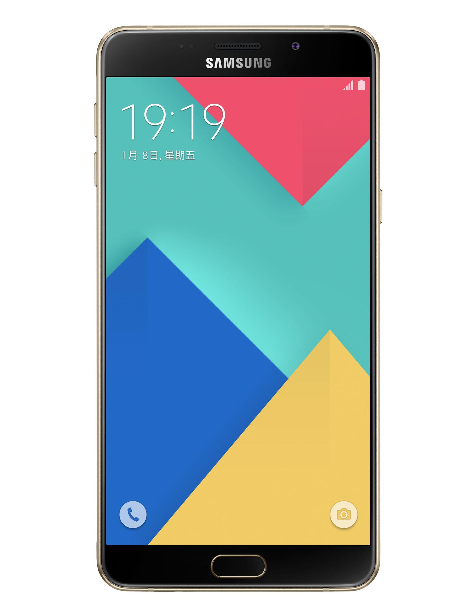 Samsung Galaxy A9 2016 Specs