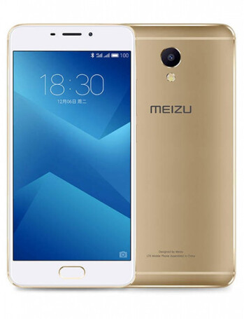 Meizu M5 Note