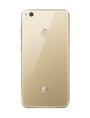 Huawei P8 lite (2017) specs - PhoneArena