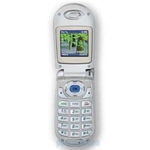 LG 3200 / G3200 / VX3200