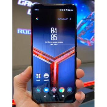 Asus-ROG-Phone-II.jpg