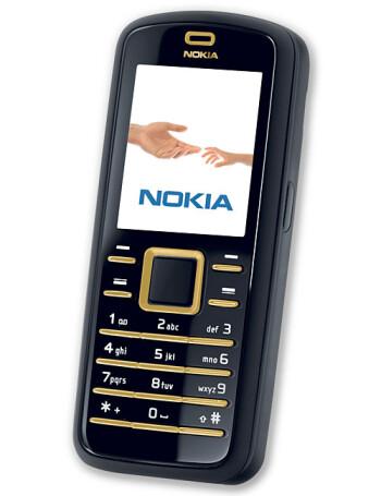 Nokia 6080