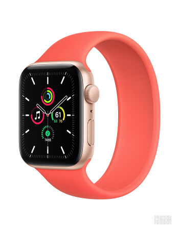 Apple Watch SE (44mm)